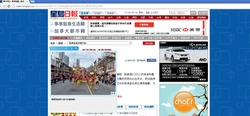 Hon Hsing Dragon Dance CNY parade 2015.png