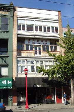 Hon Hsing building.jpg