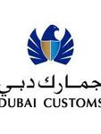 شعار جمارك دبي.jfif