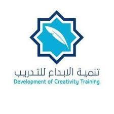 معتمد من مركز تنمية الاباع للتدريب