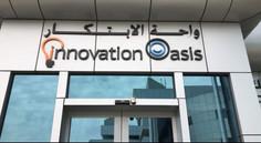 واحة الابتكار دبي.jpg