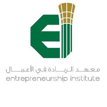 شعار معهد ريادة اعمال جامعة البترول.jpg