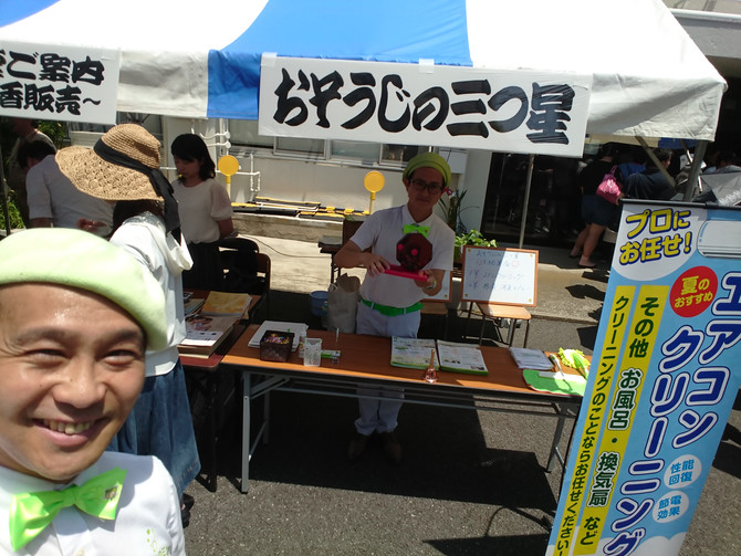 第13回芸協らくごまつりin Tokyo