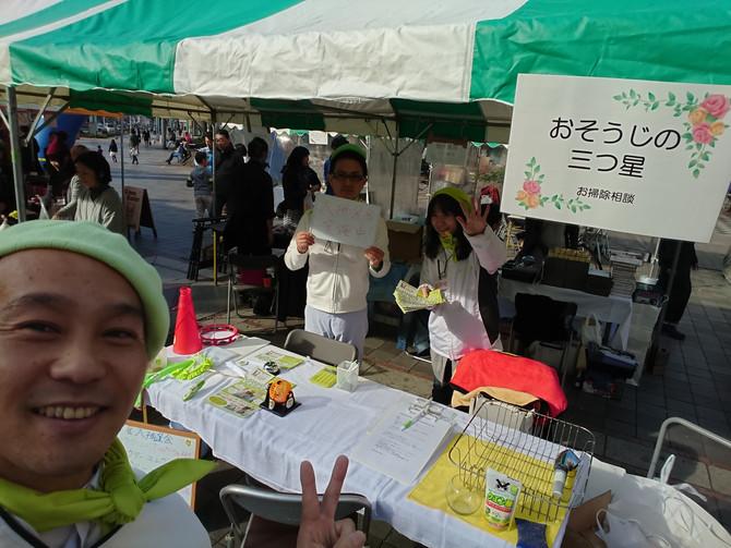 ☆千葉中央公園でのイベント☆