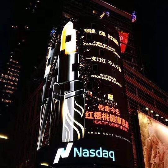 Legend Age Lipstick on New York Time Squ