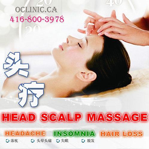 HEAD SCALP MASSAGE FOR HEADACHE INSOMNIA STRESS RELIEF