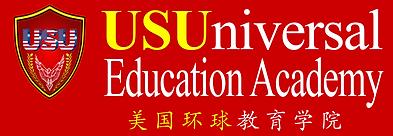 USUEA Logo 2-01.png