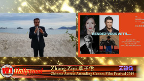 W1 Platform™ - The Hollywood Blockchain™ delegation attends the 72nd Cannes Film Festival