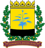 800px-Coat_of_Arms_of_Donetsk_Oblast_199
