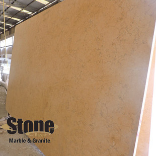 Sunny Gold Marble/ Egyptian Marble