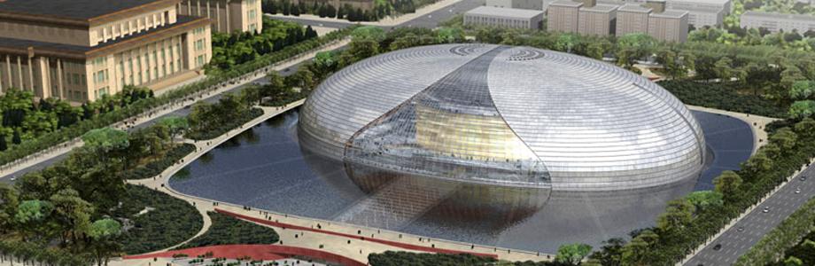 NCPA, Beijing