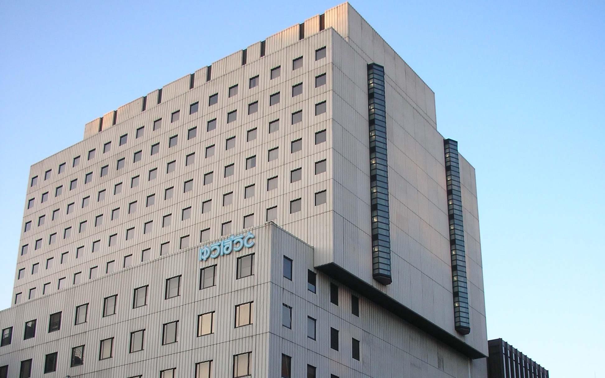 Yuport Kan-I Hoken Hall, Tokyo