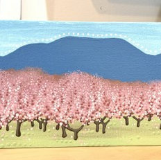 DL Peach Blossoms