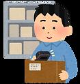 nimotsu_picking_barcode_man.png