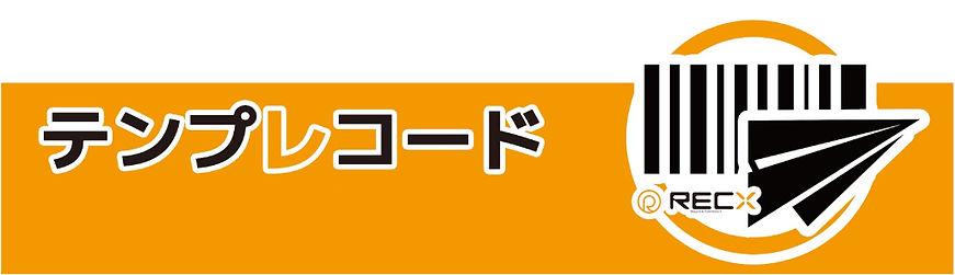 tenpure_02.jpg