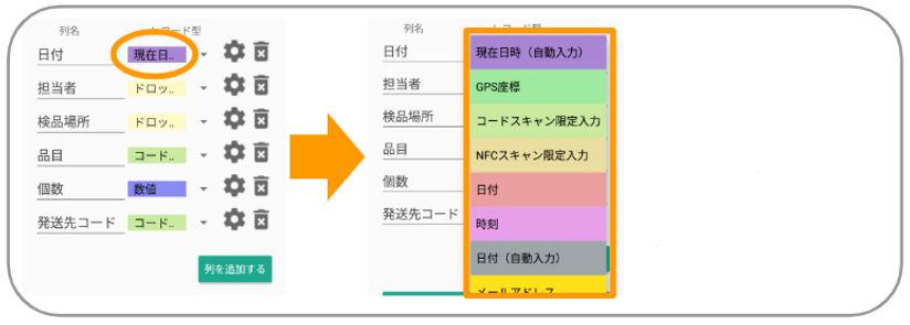 tenpure_11.jpg
