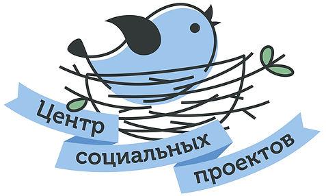 ЦСП Ради будущего Тамбов Логотип.jpg
