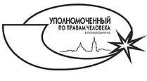 лого УПЧ только овал и подпись.jpg