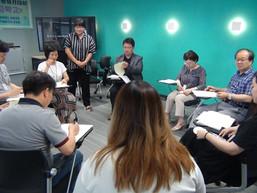 2019 맟춤형 아카데미 '문화적 도시재생 기획자학교'