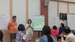 2015 꿈꾸는마을학교