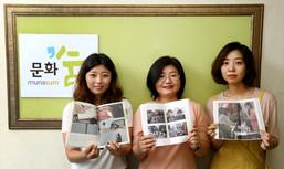 [기사보도]인천일보_ 도시재생의 '마법' … 마을에 문화와 예술을 입히다