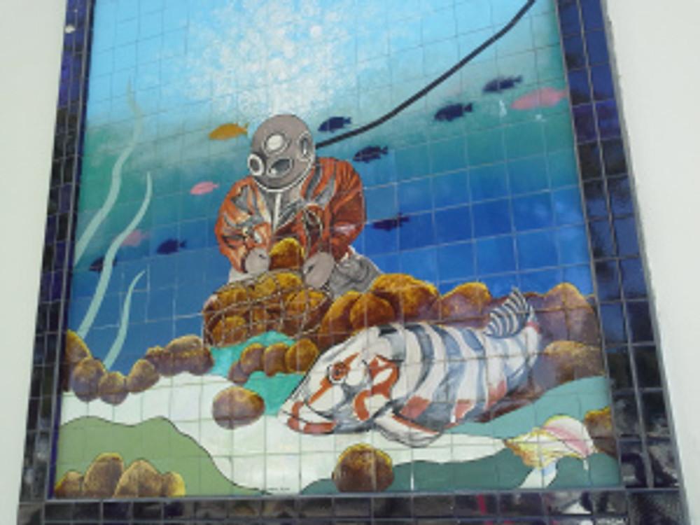 Sponge Mural