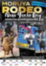 Moruya Rodeo Poster2020.jpg