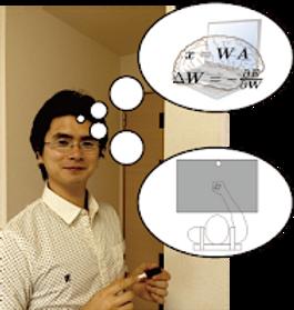 2018.10.09 Ken Takiyama (Tokyo University of Agriculture and Technology)