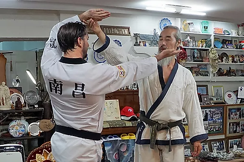 Learn pomsaes by Grand Master Kang
