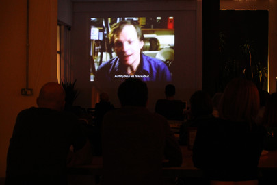"""Screening of documentary """"Persistence of Vision"""" by Kevin Schreck at ANANAs 8bit Coffee, on the 10th of November."""