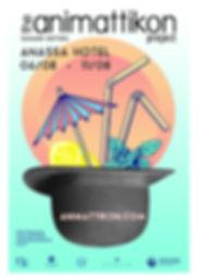 animattikon poster summer edition.jpg