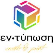 Entyposi Logo.jpg