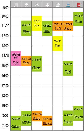 君津HP20.6.jpg