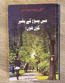 Book1.jpeg
