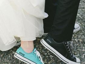 Névre szóló tornacipő