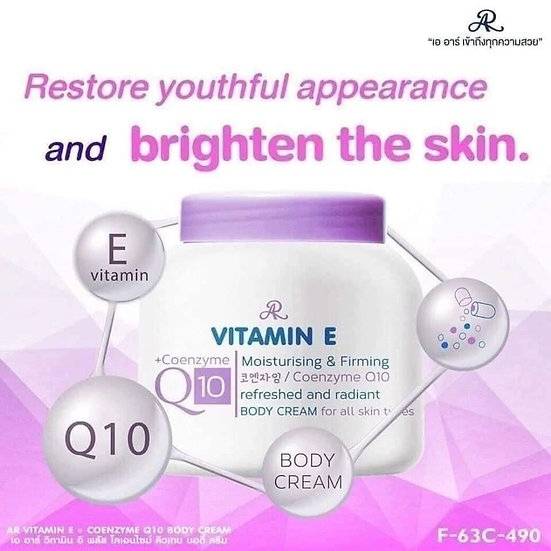 AR Vit Moisturizing & Firming Cream
