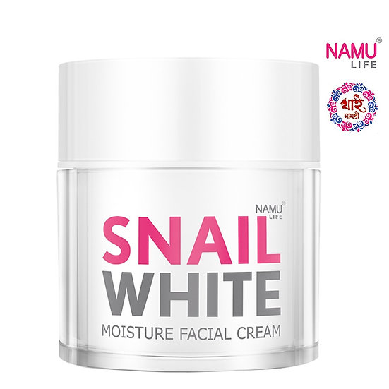 Namu Snail White Moisture Facial Cream