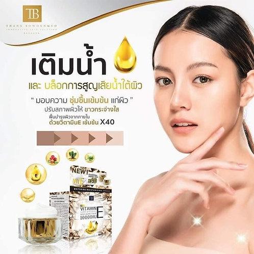 TB Pro Super Whitening Sunscreen/Moisturizing Cream (Day/Night)