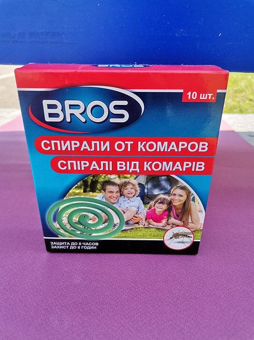 BROS спіралі від комарів (10 шт)