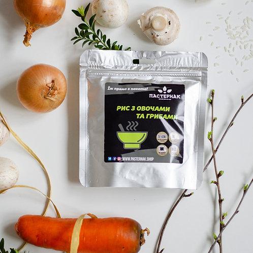 Рис з овочами та грибами (100 г / 400мл)