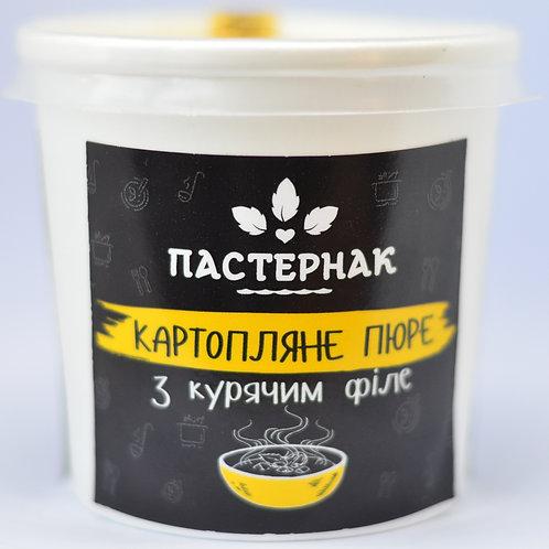 Картопляне пюре з курячим філе (35 г / 220мл)