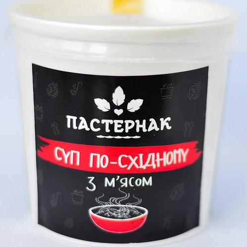 Суп по-східному з м'ясом (25 г / 250 мл)