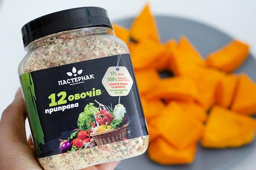 """Приправа """"12 овочів"""" (500 грам)"""