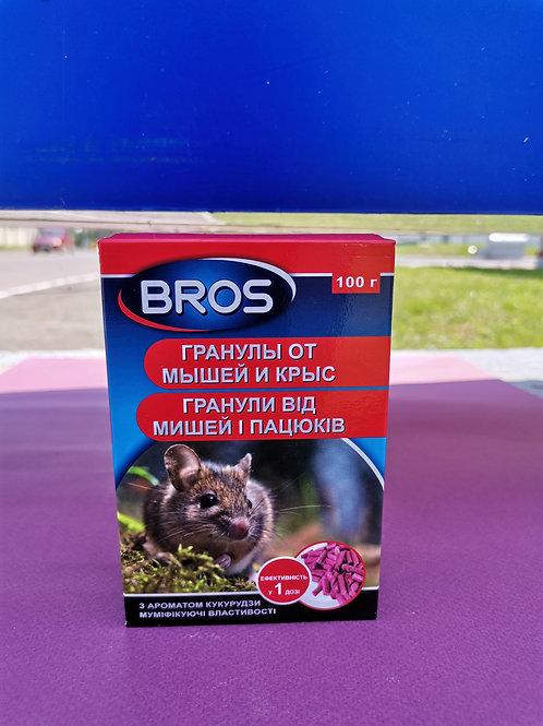 BROS гранули від мишей та пацюків (100 г)