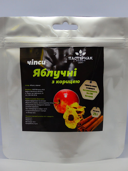 Чіпси яблучні з корицею (25 грам) - 1 упаковка (12 шт.)