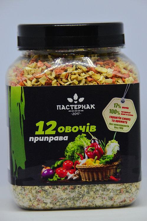 "Приправа ""12 овочів (500 грам)» - 1 упаковка (12 шт.)"