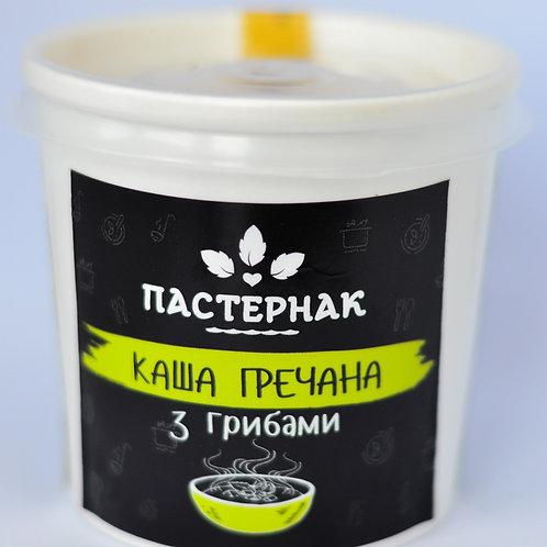 Каша гречана з грибами (50 г / 220мл)
