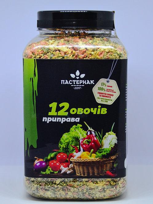 """Приправа """"12 овочів (1 кг)""""  - 1 уп. (12 шт.)"""