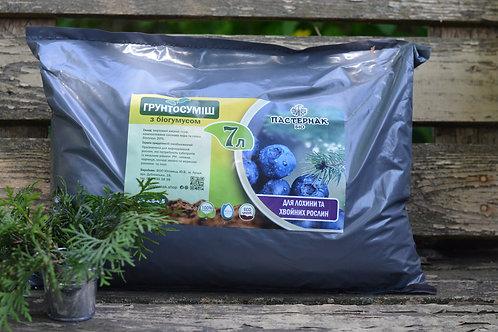 Грунтосуміш для лохини та хвойних рослин(7 л)