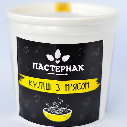 Куліш з м'сом (45г/220мл)